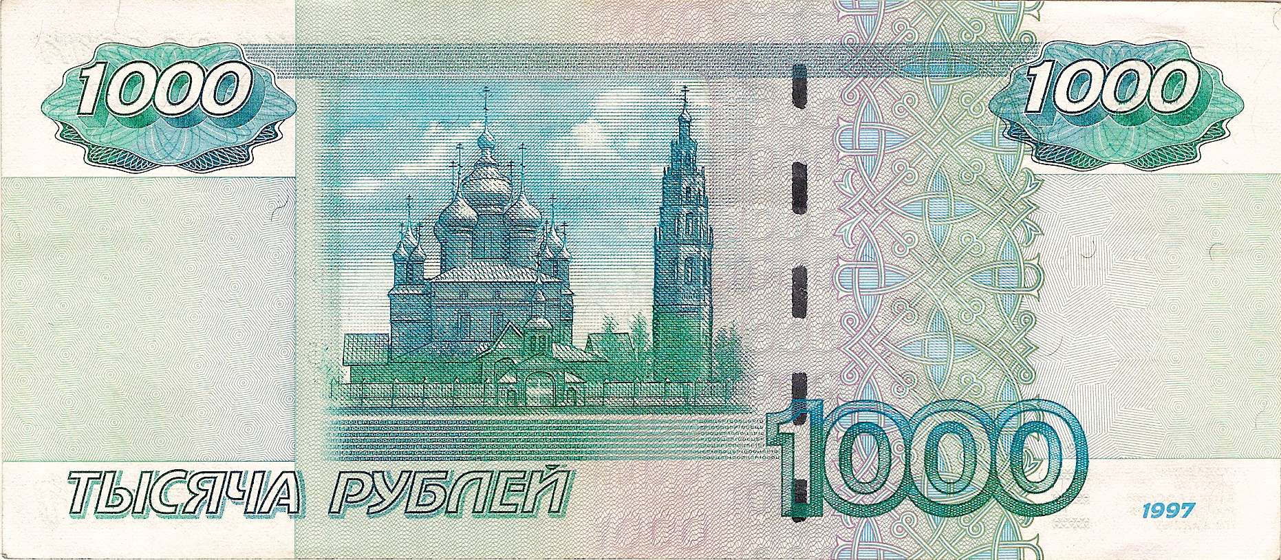 Banknote 1000 rubles 2004 back
