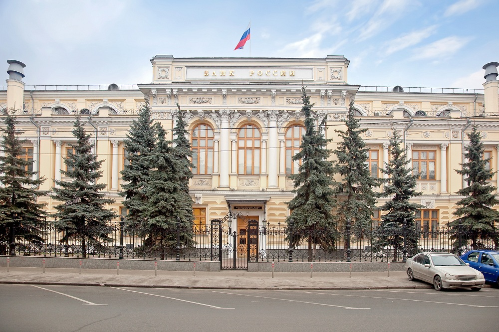 Central Bank Russia